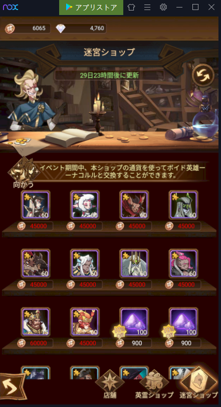 Afk 破滅 の 廃墟