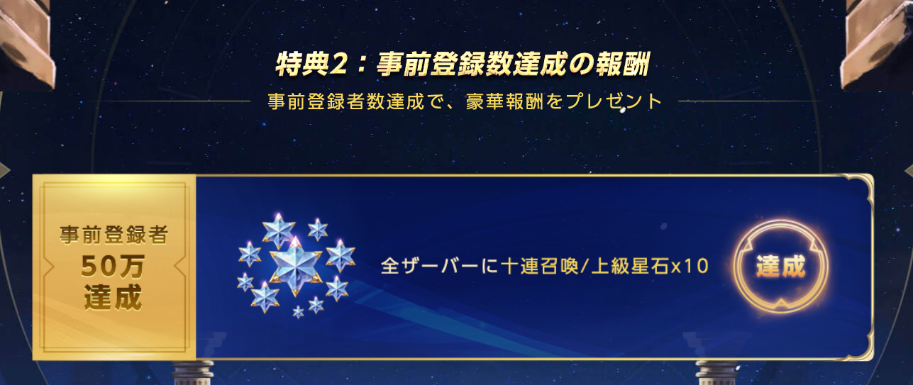 5ch 星矢 ライジング コスモ 聖 闘士